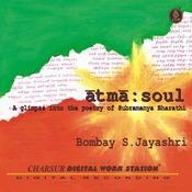 Atma Songs