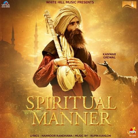 Spiritual Manner MP3 Song Download- Spiritual Manner