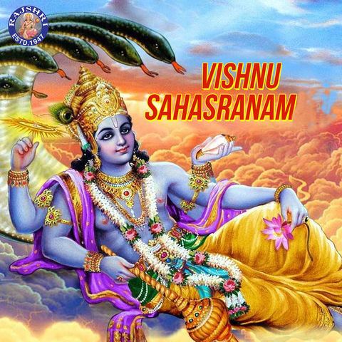 Vishnu Sahasranamam MP3 Song Download- Vishnu Sahasranam