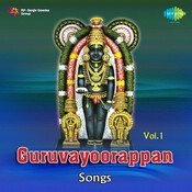 Guruvayoorappan Songs 1