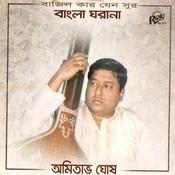 Bangla Ghorana Songs
