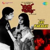 Jay Parajay