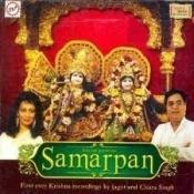 Krishna Kirtan Song