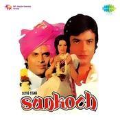 Chanchal Man Teri Chaturai Song
