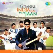 India Hai Meri Jaan Songs