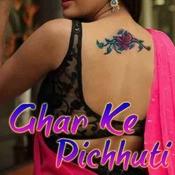Ghar Ke Pichhuti