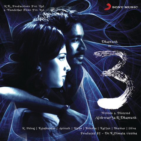 Po Nee Po Mp3 Song Download 3 Original Motion Picture Soundtrack Po Nee Po ப ந ப Tamil Song By Mohit Chauhan On Gaana Com