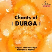 Chants of Durga Songs