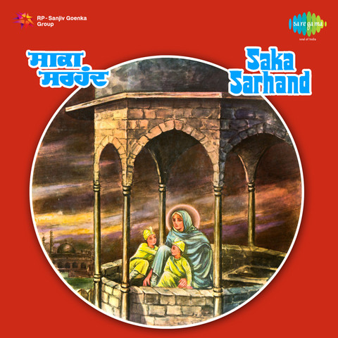 Saka Sarhand MP3 Song Download- Saka Sarhand - Narinder Biba And