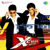 Xcuse Me Songs
