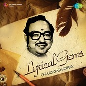 Lyrical Gems Chi. Udayashankar