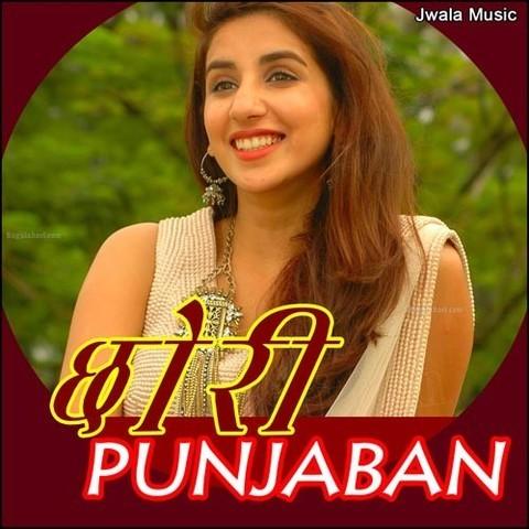 Teri Yaad Aave MP3 Song Download- Chhori Punjaban Teri Yaad Aave