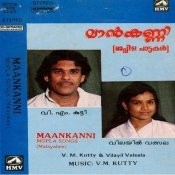 Maankanni Mapla Songs