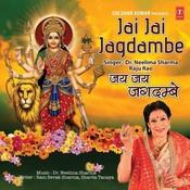 Jai Jai Jagdambe Songs