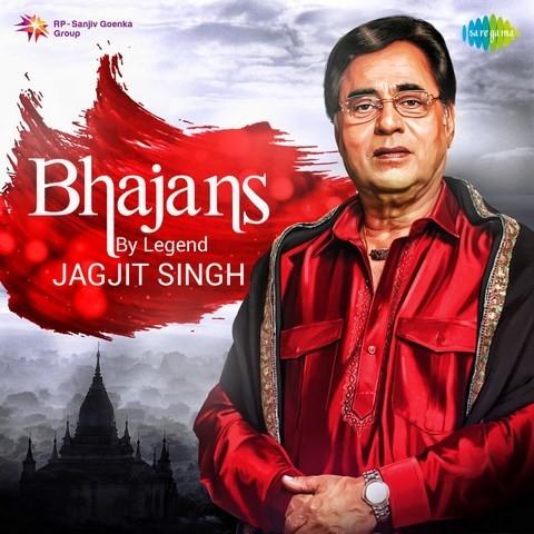 varde varde jagjit singh mp3 free download