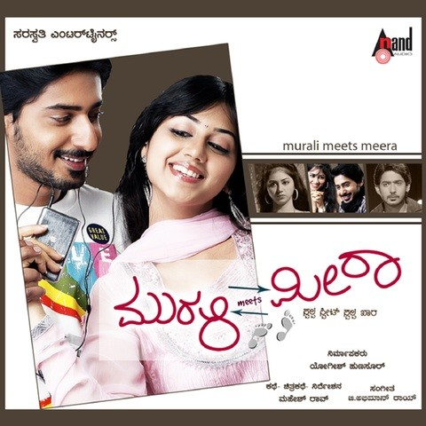 Ajjayya ajjayya song download | ajjayya ajjayya song mp3 free.