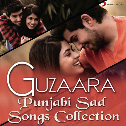 Gall Khaas (From 'Saiyaan, 2') MP3 Song Download- Guzaara - Punjabi