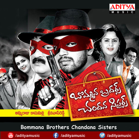bommana brothers chandana sisters songs download bommana brothers chandana sisters mp3 telugu. Black Bedroom Furniture Sets. Home Design Ideas
