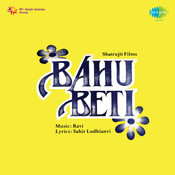 Bahu Beti Songs