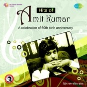 Hits Of Amit Kumar