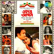 Download Bengali Video Songs - Na Na Na Kachhe Esona