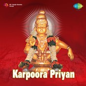 Ayyappan Namam Song