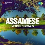 Assamese Songs Jiten Deka Songs