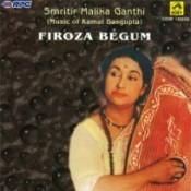 Firoza Begum Smitir Mallika Ganthi