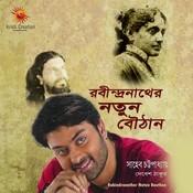 Download Bengali Video Songs - Amar Poran Jaha chai