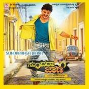 Sundaranga Jaana Songs