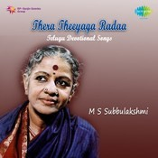 Thera Theeyaga Radha - Telugu Devotional Songs Songs