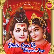 Bhola Gora Ko Bhayane Aaye Songs