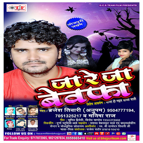 O bewafa tune kya kiya || Latest Hindi Sad Song …