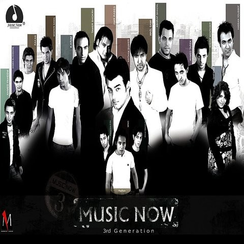 music group kelma mp3