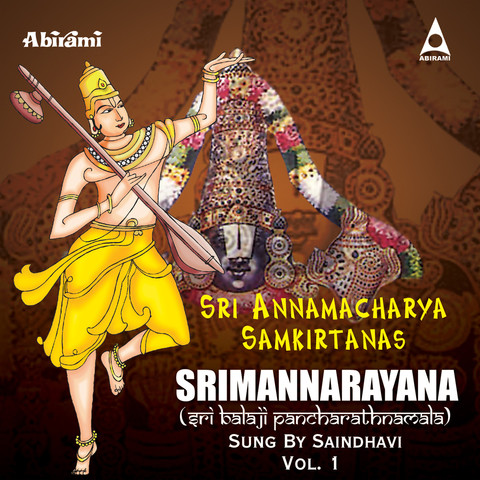 Srimannarayana song lyrics