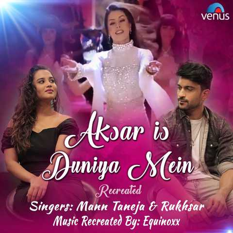 aksar is duniya mein mp3 song download free