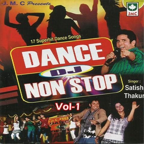 Long Gawai Aai O Ghar MP3 Song Download- Dance DJ Non Stop