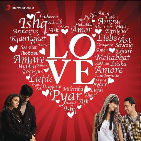 Sun Soniye Mp3 Song Download Love Sun Soniye Song By Mohammed Irfan