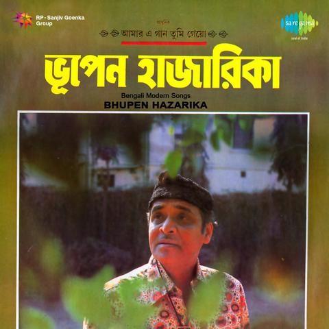 Download Bhupen Hazarika tracks
