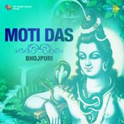 Moti Das