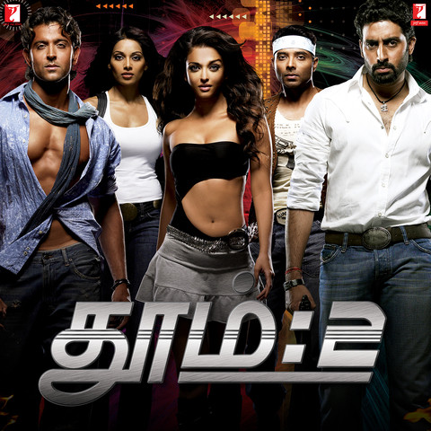 Dhoom again mp3 song download dhoom2 dhoom again song by vishal.