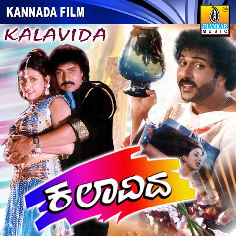 kannada songs download free video