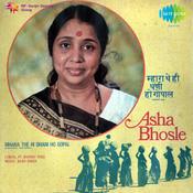 Mhara The Hi Dhsni Ho Gopal Asha Bhosle