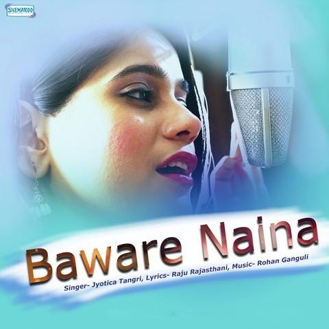 Bawre Naina(choti bahu) Full song - YouTube