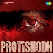 Protishodh