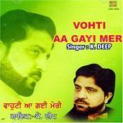 Aakhan Bharjaiyan Song