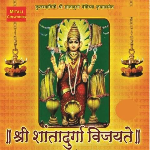 Ajay - Aai Bhavani Lyrics   Musixmatch