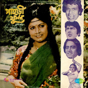 Pahari Phool Songs