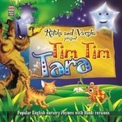 Tim Tim Tara