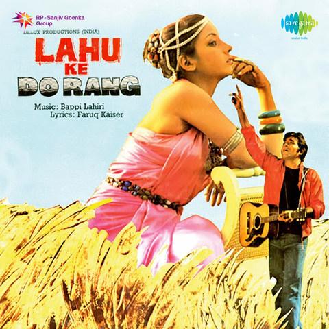 Free Movie Thodi Masti Thoda Pyar